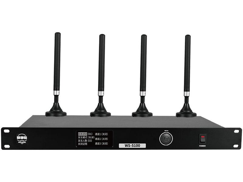 WS-3100  1拖N 无线智能会议话筒