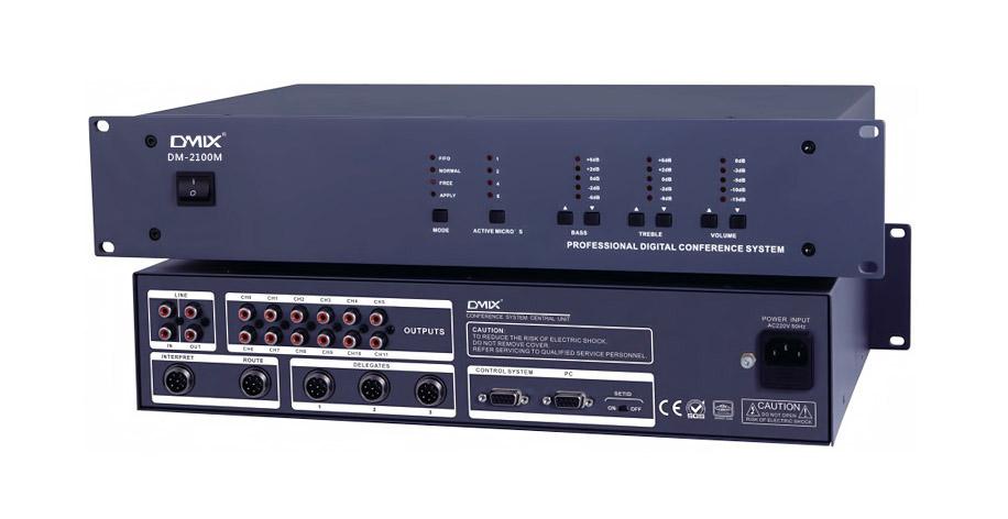 DMIX  DM-2100系列  手拉手有线会议系统