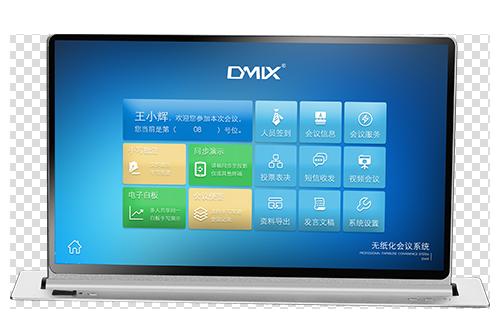 DMIX DP-602 / DP-612 触控超薄高清单/双面圆轴升降屏