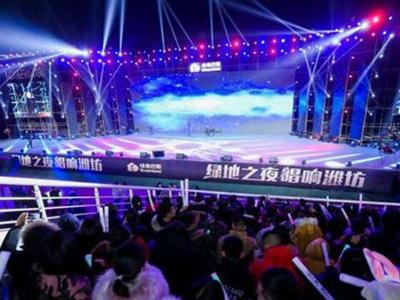 绿地之夜唱响潍坊演唱会音响厂家安装案例