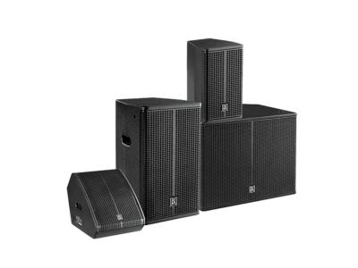 会议室音响设备(SAK固定安装系列)