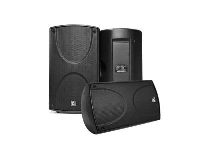 会议室音响设备(0S高声压塑胶系列音箱)