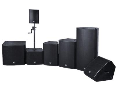MU多功能系列音箱