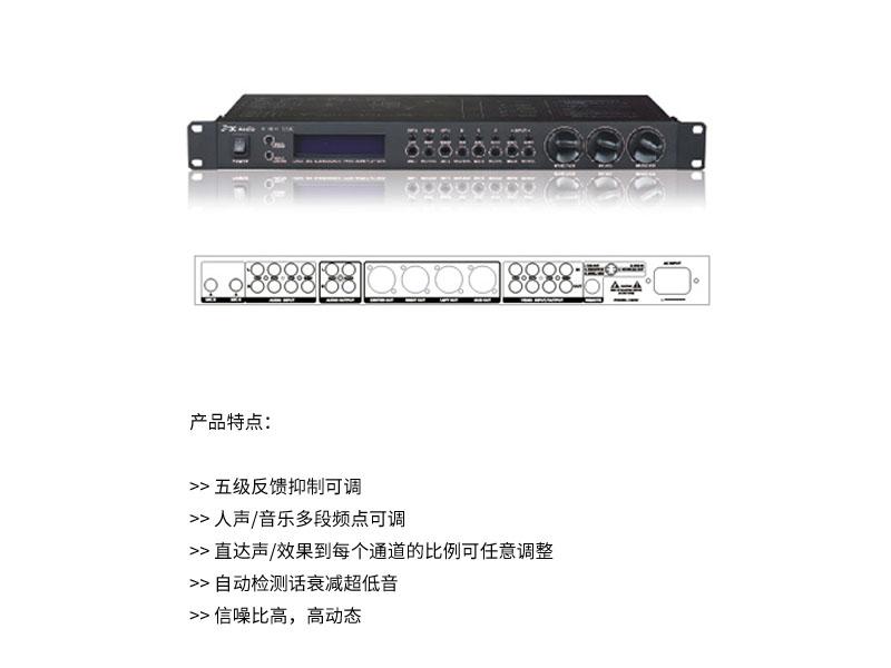 KMIX 系列数字前级效果器