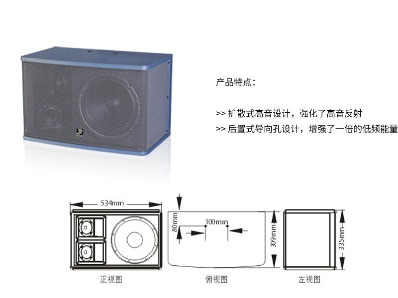G 系列专业KTV音箱