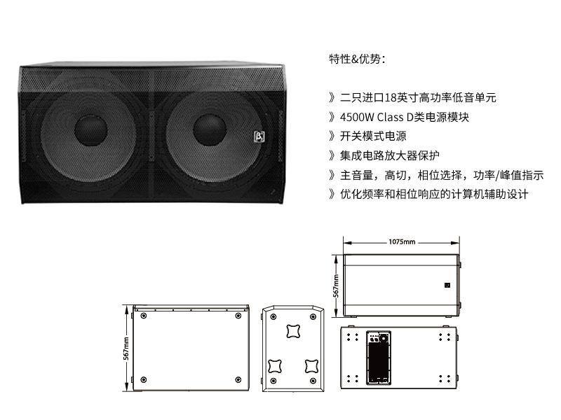济南音响设备