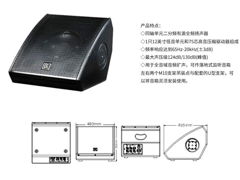CPM固定安装监听级同轴系列