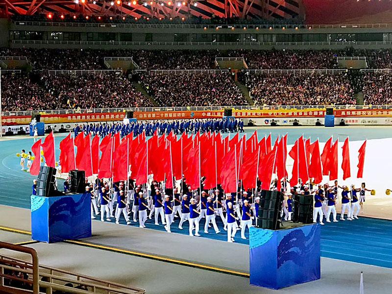 山东省运开幕式