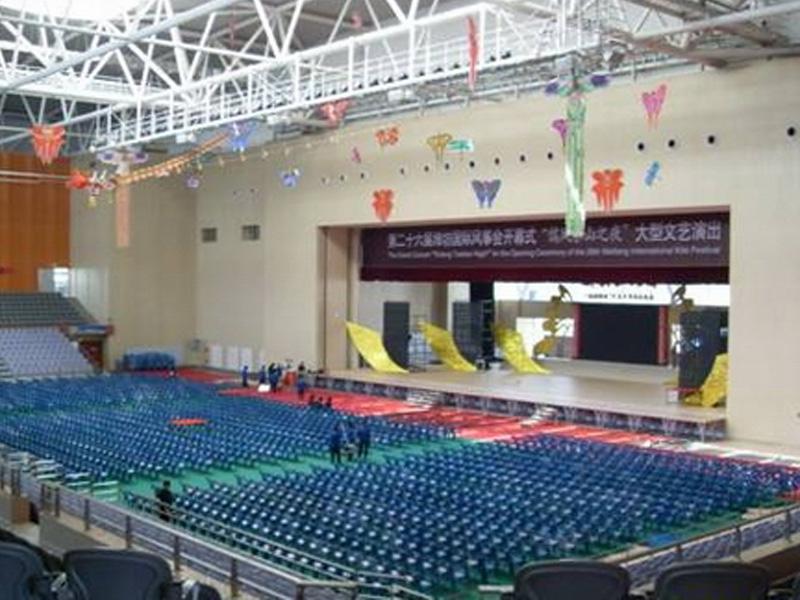 潍坊学院体育馆