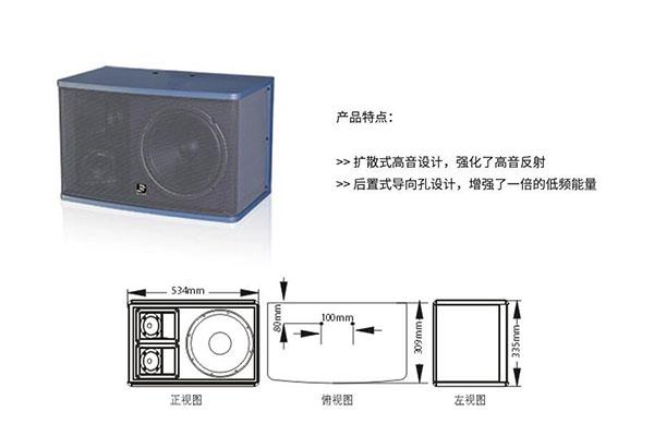 音视频设备