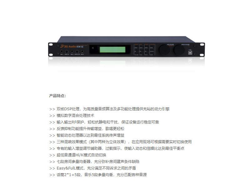专业音响设备电子分频器的使用技巧
